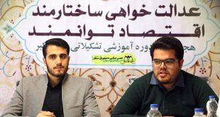 ایمان احمدی دبیرتشکیلات شد